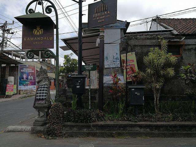 <p>a)Jl.Raya AndongからJl.Nagasariに入る</p>