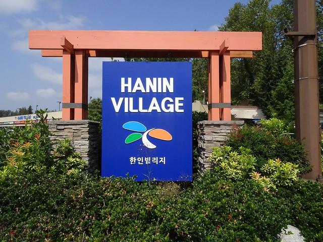 Hanin Village