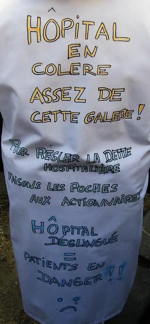 hôpital en colère, assez de cette galère ! pour régler la dette hospitalière, faisons les poches des actionnaires ! hôpital déglingué = patients en danger !!