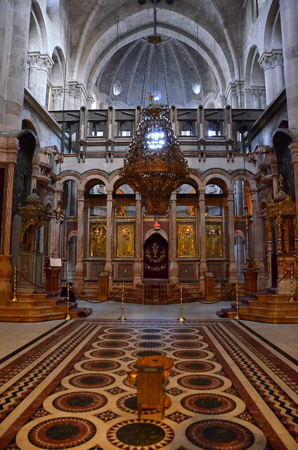 Catholicon altar