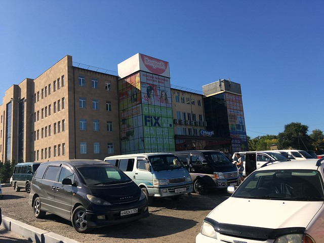 Новый Гум #1 in Ussuriysk