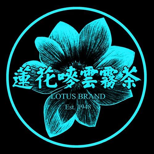 Lotus brand tea   by HughieDW