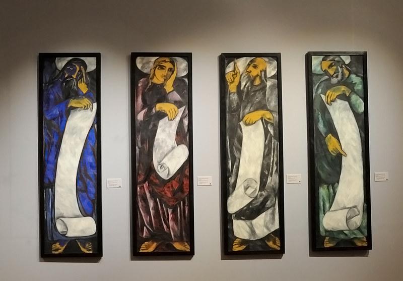 "Наталия Сергеевна Гончарова. Тетраптих ""Евангелисты"" (1911)"