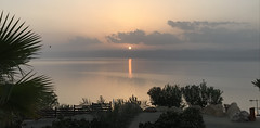 The Sunset in the Promised Land, the Dead Sea Marriott Resort & Spa, Jordan.