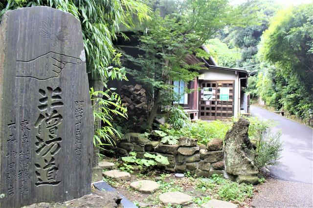 kenchoji2005
