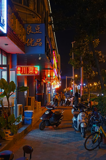 One Night in Wuxi