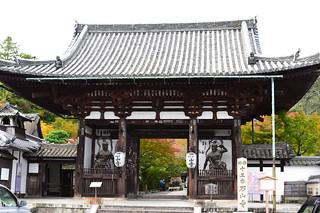 石山寺 | by taoweblog
