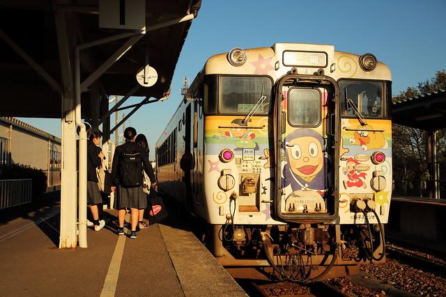 Ninja train