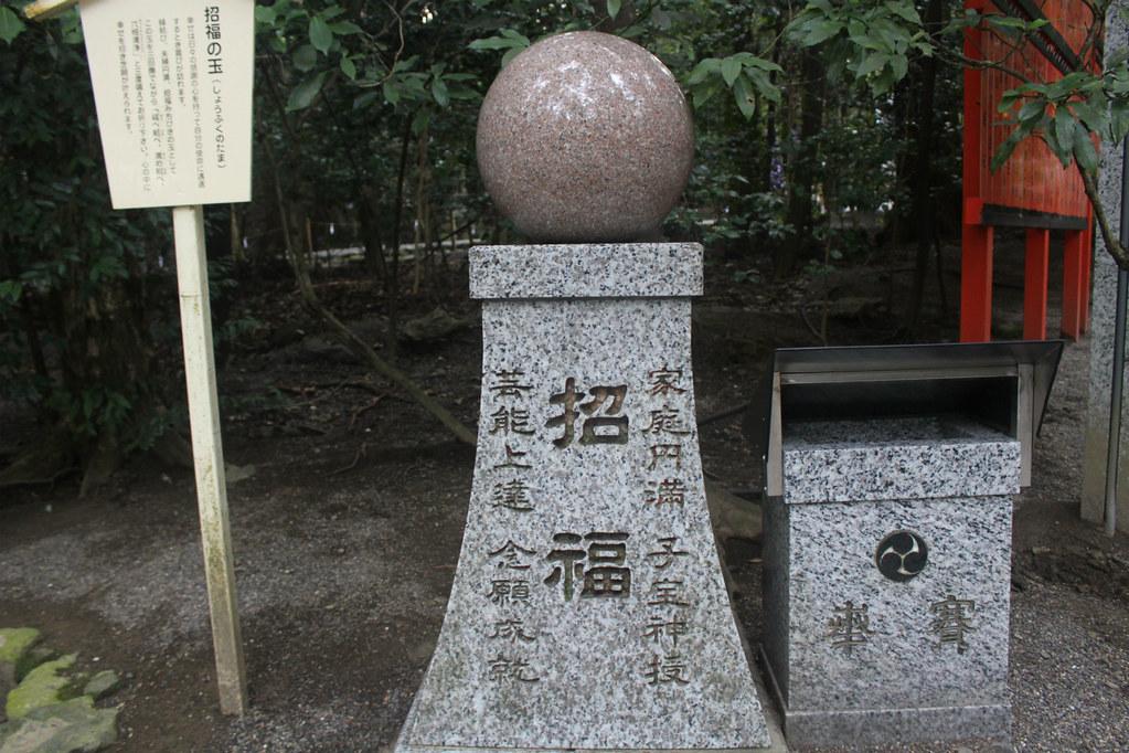 tsubaki059