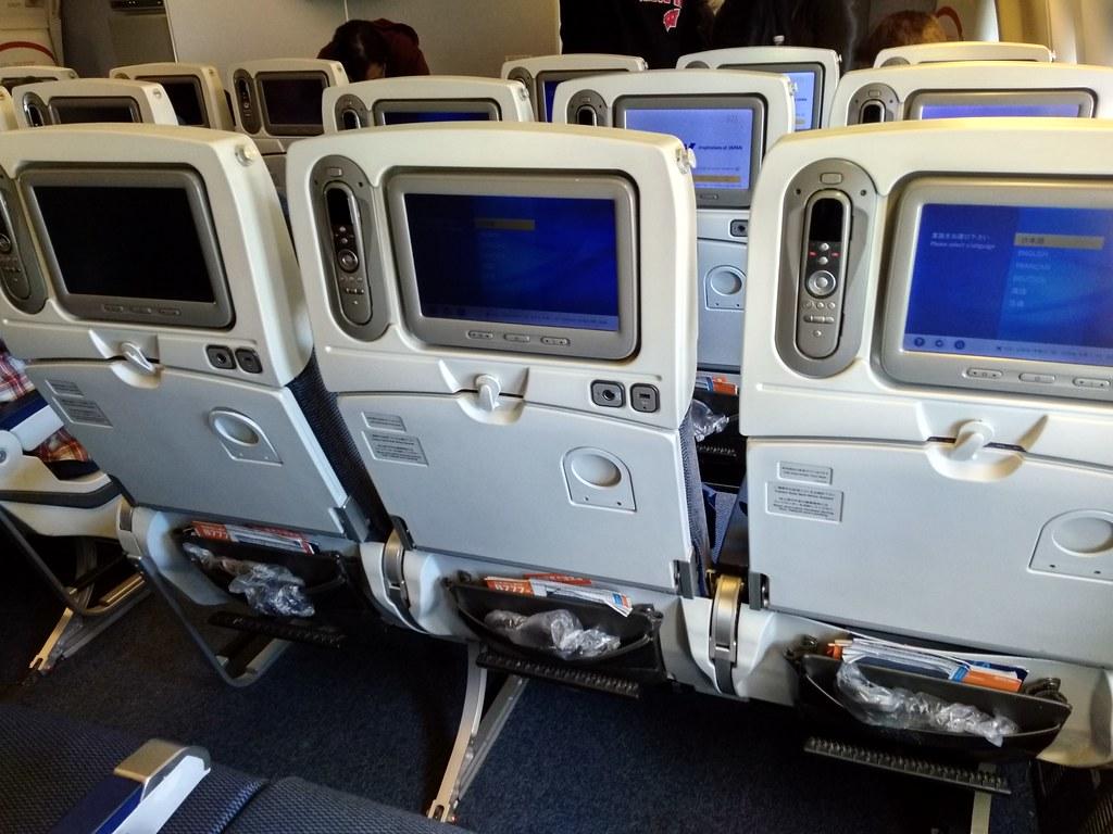 ANA NH11 Economy seats
