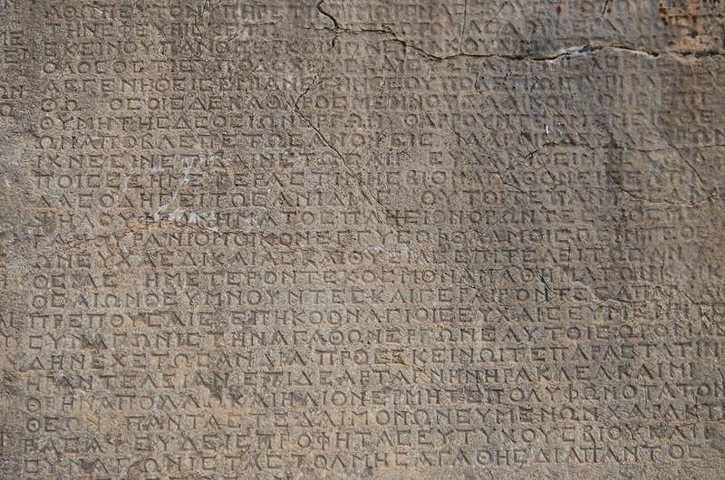 Эфес аладони: 10 дней по Турции (юго-восток и Измир)