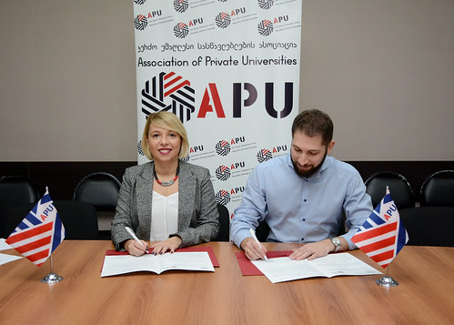 მემორანდუმი კერძო უმაღლესი სასწავლებლების ასოციაციასთან 2.11.18 Memorandum of Cooperation Signed between Public Defender and Association of Private Higher Education Institutions