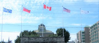 In August 2018, the RTO/ERO flag flew proudly over Blockhouse Island in downtown Brockville ON to recognize RTO/ERO's 50th Anniversary, and the many volunteers that enrich our city.