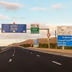 Tlemcen - Autoroute الطريق السيار بتلمسان