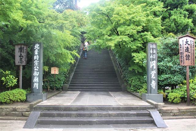engakuji002