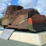 Armoured Bulldozer
