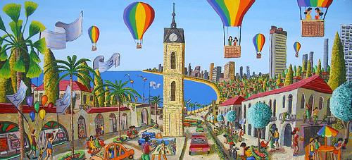 כיכר השעון ביפו מגדל שעון תל אביב - יפו Clock tower  Square Jaffa Tel Aviv Israel