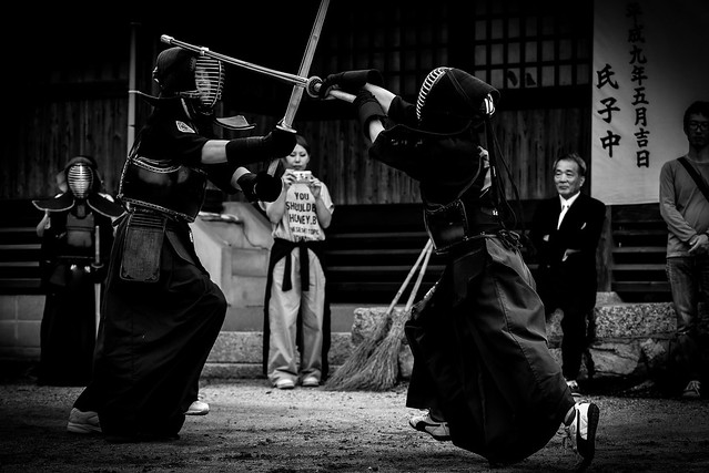 赤崎神社秋祭り奉納剣道 #1ーDedication kendo of Akasaki Shinto shrine autumn festival #1