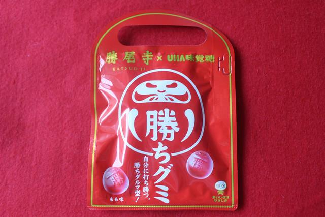 katsuo-ji-sw001