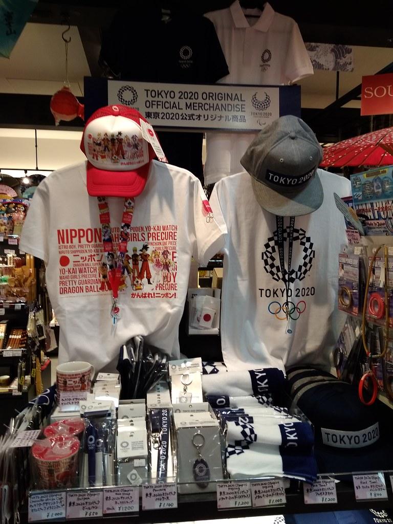 东京奥运会纪念商品