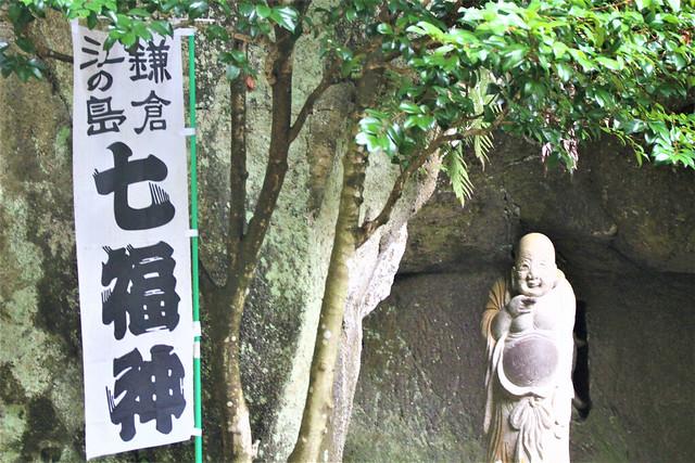 jochiji-gosyuin036