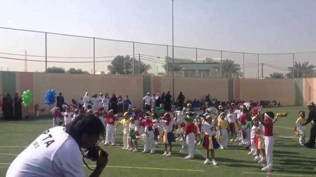 474 List of Best International Schools in Riyadh 25