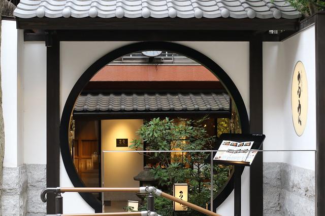 The Entrance of Japanese Restaurant