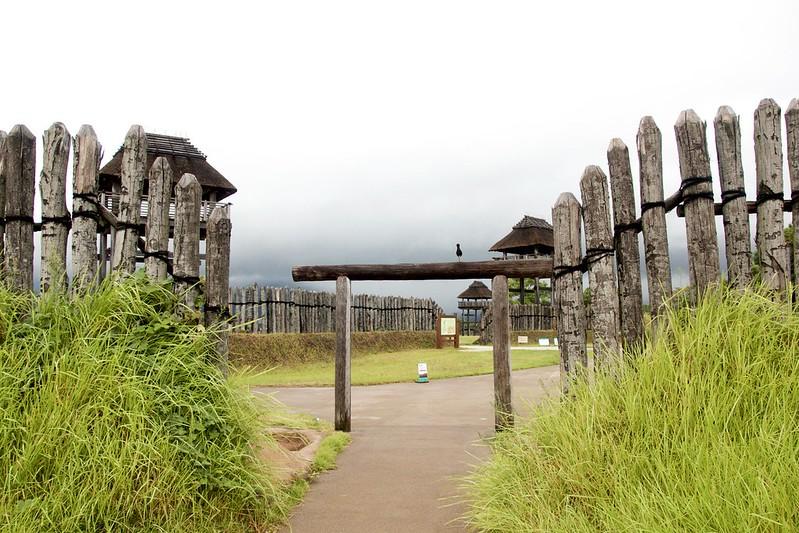 Yoshinonagari
