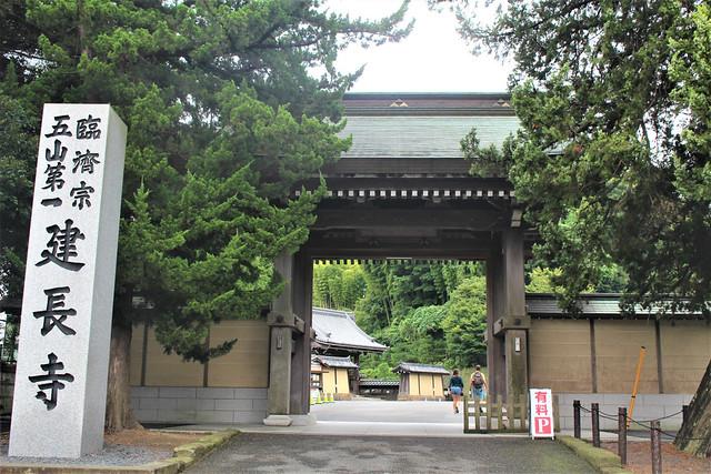kenchoji001