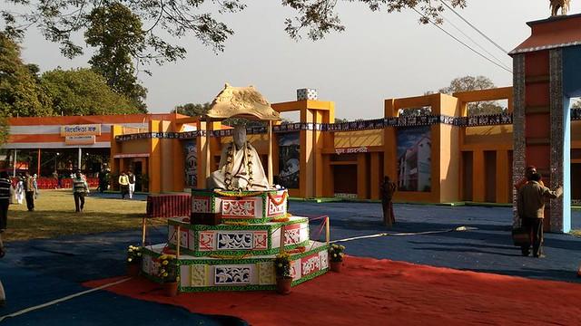 TRI Celebration of Narendrapur RKM Sasya Shyamala Kvk 0