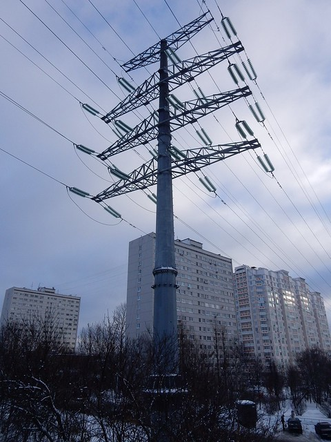 Power line support on the