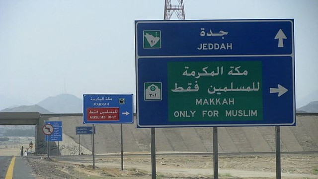 328 Punishment for Non-Muslims for Entering to Makkah and Madina 03