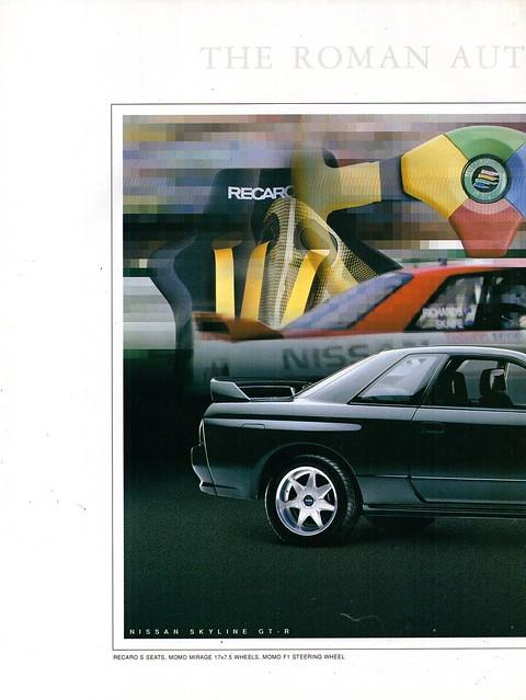 1993 Meguiars Polishes & Waxes Nissan R32 GT-R Page 1 Aussie Original Magazine Advertisement