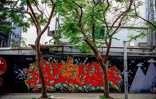 Streetart | by TheViewDeck