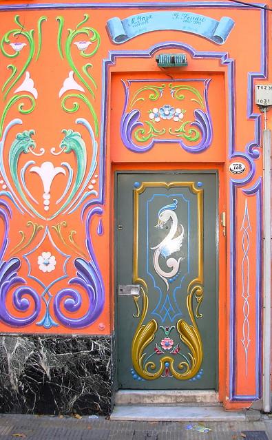 Green door. Filete