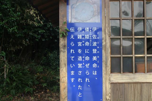 izawanomiya031