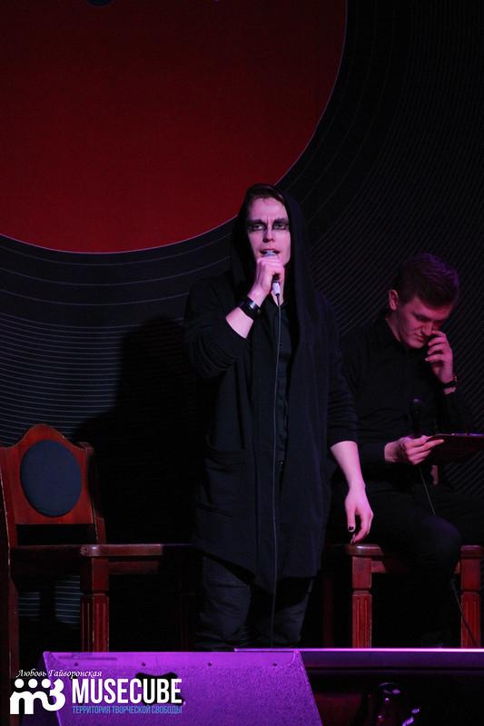 Karaoke_kamikadze-0062