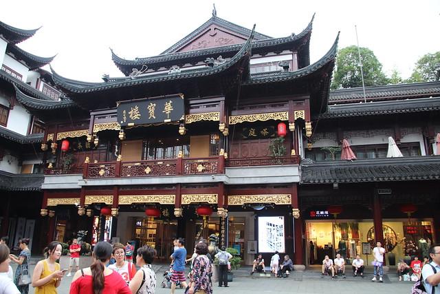 城隍廟商圈 an ancient temple commercial zone