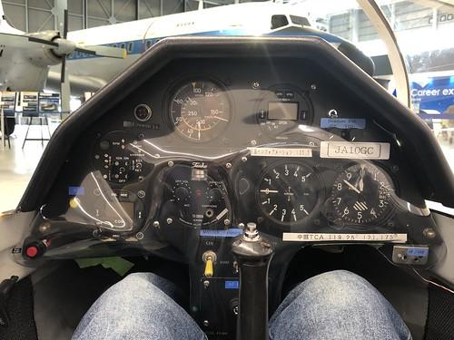 大野グライダークラブ Discus bT コックピット 629632D8-5A5A-4588-80E7-E357E5940EB4
