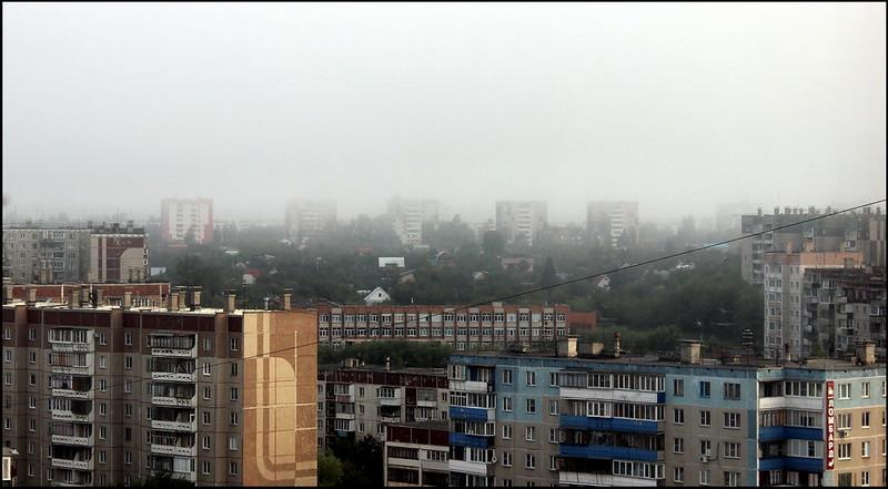 Челябинск 3767 Туман