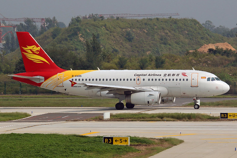 B-6405, A319-132, cn 3982, Capital Airlines, CGO 170917, adj(1)