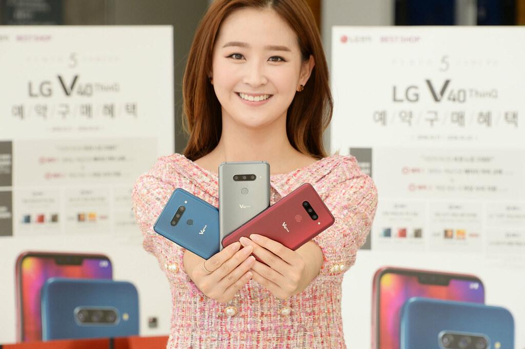 LG V40 ThinQ, 예약 판매 실속 혜택 늘렸다