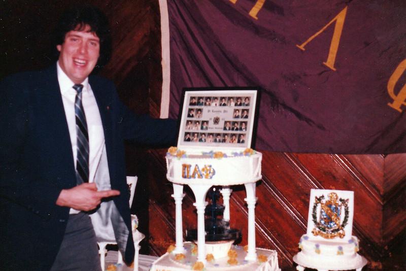 1984 Kovner Banquet