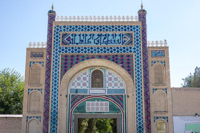 Sitorai Mokhi-Khosa Palace, Bukhara (Explored 25 Oct 18)