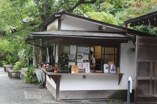 engakuji-butsu003