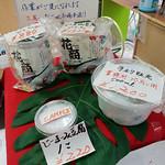 沖繩國際通美食 (23) 沖繩國際通美食
