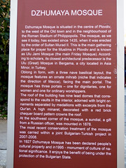 Plovdiv, Dzhumaya Mosque, info board