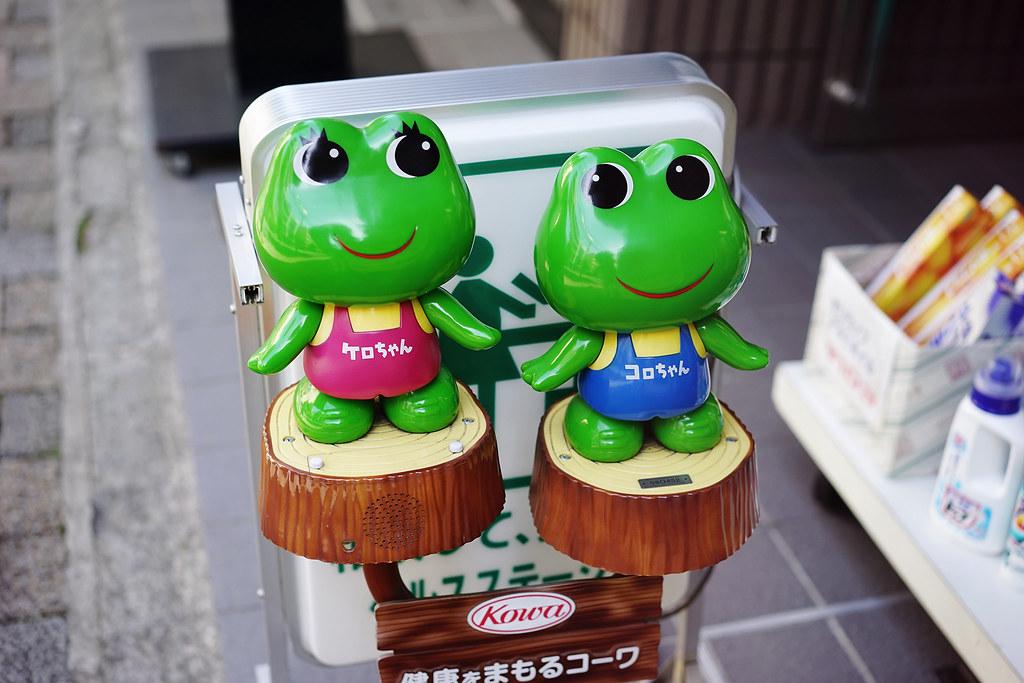 Kero-chan and Koro-chan