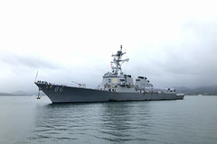 In this file photo, USS Shoup (DDG 86) approaches port in Suva, Fiji, Oct. 3. (U.S. Navy)