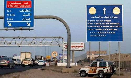 328 Punishment for Non-Muslims for Entering to Makkah and Madina 02 | by Life in Saudi Arabia